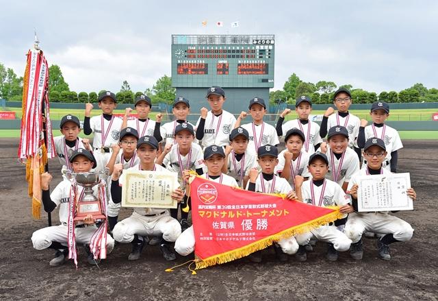 学童 39 軟式 大会 野球 第 全日本 賜杯 高円宮 回